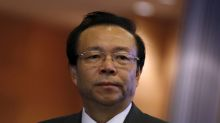 Senior bank regulatory official to be named China Huarong chairman: sources