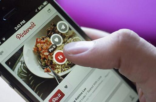 Pinterest upgrades iPhone app with animated pinning shortcuts