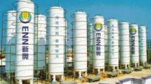 【2688】新奧能源發行5年期6億美元債券