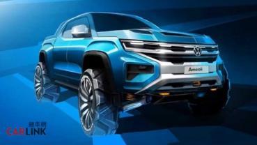 底盤共用又如何?全新VW Amarok/Ford Ranger將以豪華跟運動做出分野