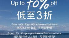 【Times Square Bazaar】Agnès b. 開倉特賣低至3折(15/07-20/07)