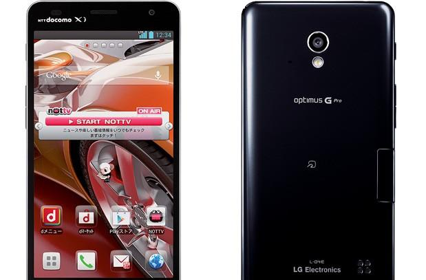 LG Optimus G Pro official for Japan: 5-inch 1080p LCD, 1.7GHz S4 Pro and Jelly Bean