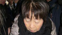 """Tribunal de apelação confirma pena de morte para """"viúva negra"""" no Japão"""