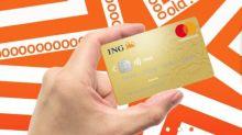 Banque en ligne : 160 euros de prime pour une carte Gold chez ING