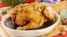 Stuffed Kampong Chicken Loh Mai Kai