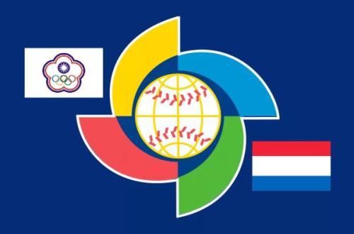 九局下慘遭逆轉 五比六不敵荷蘭.