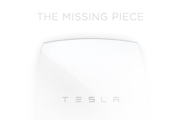Where to watch Tesla's 'The Missing Piece' livestream