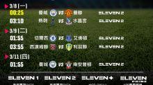 足球》21連勝加28場不敗 曼城本輪迎曼聯挑戰新紀錄