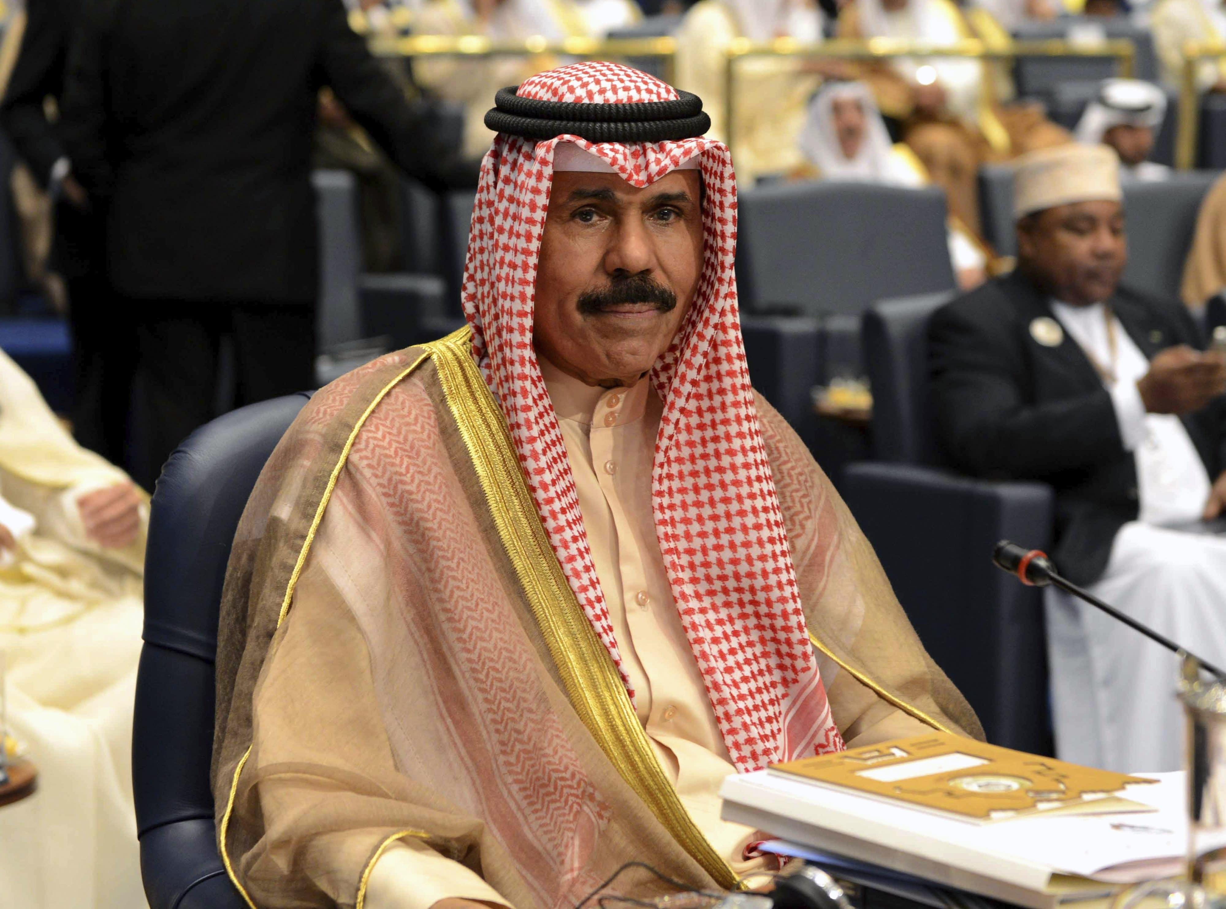 Kuwait New Emir
