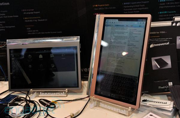 Innoversal's Pixel Qi-based tablet prototype: $530 for the display of your dreams