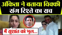 Ankita Lokhande breaks silence on her new relationship with Vicky Jain after Sushant