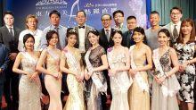 《2020亞洲小姐競選》臺灣賽區展開報名