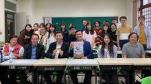 吳阮弘應台北大學邀請 將區塊鏈商業應用觀念導入校園分享成功經驗