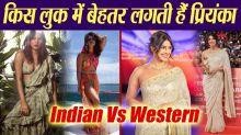 Priyanka Chopra Jonas | Priyanka Chopra's Best Looks | Indian Wear | Western Wear
