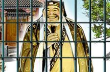 Jail time given to Chinese pirate server operators