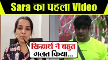 Bigg Boss 14; Sara Gurpal FIRST Video after eviction; Check Out