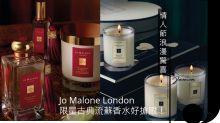 Jo Malone London 推出浪漫驚喜!限量紅色古典流蘇香水好搶眼!