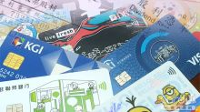 繳稅大咖銀行爭奪戰 高回饋信用卡懶人包
