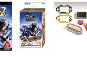Japan is mad for Monster Hunter Portable 2nd [Update 1]