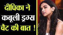 Deepika Padukone admits to WhatsApp drug chats with manager