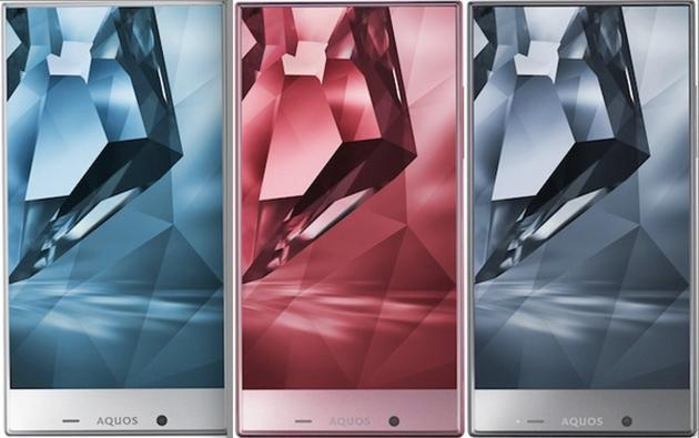 Sharp's new bezel-less smartphone will land in US thanks to Sprint