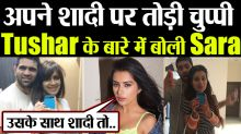 Sara Gurpal Talks about Her Marriage With Tushar Kumar