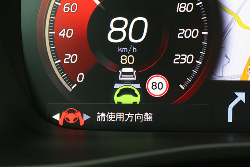當車道維持時間過長,系統就會叫你操作方向盤,並從黃色變成紅色警示,若仍不按照指示則會出現疲勞駕駛模式。
