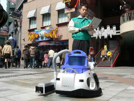 Figla robot cleans up indoors and out