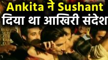 Ankita Lokhand's last emotional message to Sushant Singh Rajput