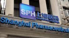 【2607】上海醫藥向上實保理增資1.38億人幣