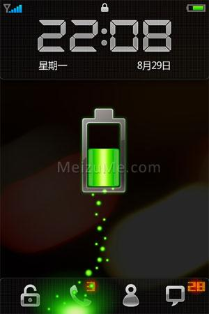 Meizu M8 interface redesigned yet again, gets all sparkly
