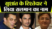 Sushant Singh Rajput's Relative Lashes Out at Salman khan For Blow Up The Car