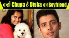 Disha Salian's Boyfriend Rohan Rai is Hiding In Karnataka