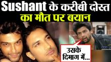 Kushal Tandon Opens up on Sushant Singh Rajput Suicide after one month ; Check Out