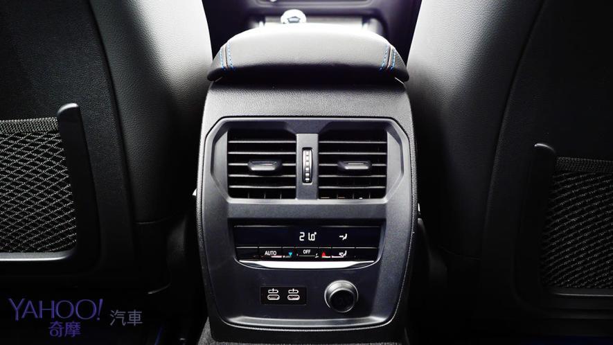 集歷代之大成!BMW G20 330i M Sport高雄墾丁往返試駕 - 21