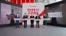 Ping An-Shionogi Joint Venture Launched in Shanghai, Expanding Footprint in Healthcare Industry