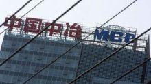 【1618】中國中冶擬發5億元可續期公司債