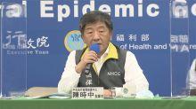 快新聞/台灣連續50天無本土個案 累計443人確診、427人解除隔離