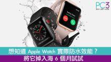 想知道 Apple Watch 實際防水效能?將它掉入海 6 個月試試!