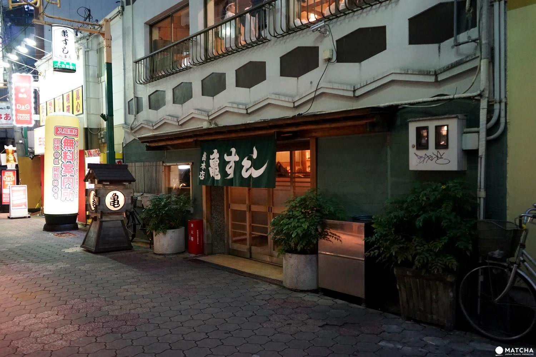 Kamesushi in Osaka