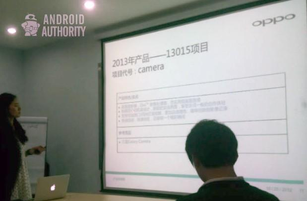 Oppo confirms new N-Lens series to challenge Samsung's Galaxy Camera