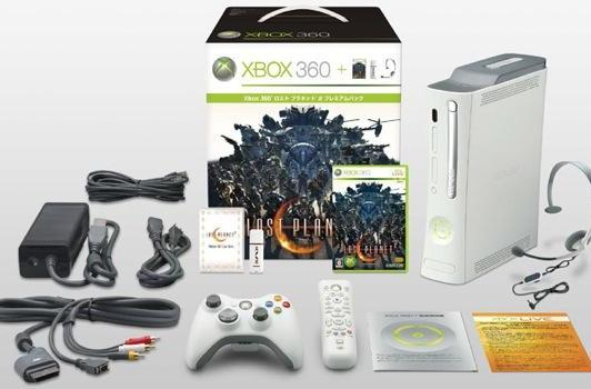 Japanese Lost Planet 2 Xbox bundle includes USB drive