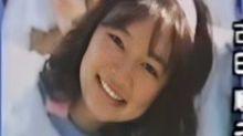 El estremecedor caso de Junko Furuta, la adolescente torturada con la complicidad de 100 personas