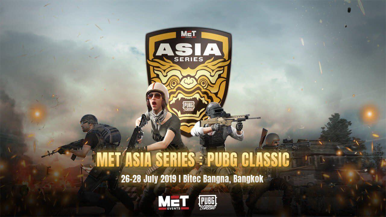 MET 亞洲系列賽七月泰國登場