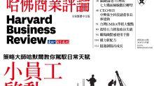 中保科技副董事長林建涵:要消費者「生活沒有我們就不行」