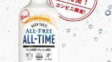 日本再掀「透明」風潮!繼透明奶茶後,又有透明拿鐵、透明啤酒