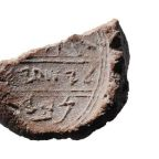 Seal of the Prophet Isaiah: sorting out fact from fantasy