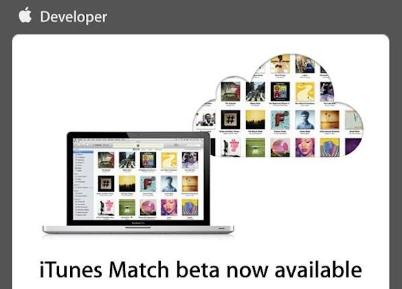 iTunes Match goes live for iOS developers (updated)