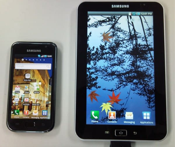 Samsung Galaxy Tablet P1000 firmware leaks out, points to 1GHz Hummingbird core?