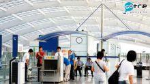 9招加快機場安檢過關|做好事前準備工作!